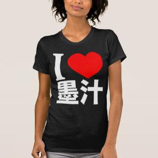I Love Bokuju liquid sumi ink T-shirts