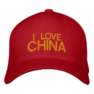 I LOVE CHINA - CUSTOMIZABLE CAP by eZaZZleMan.com Embroidered Hat