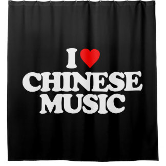Chinese Shower Curtains   Zazzle.com.au