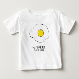 I love eggs baby T-Shirt