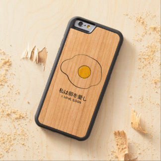 I love eggs carved cherry iPhone 6 bumper case