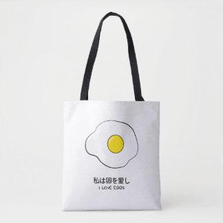 I love eggs tote bag