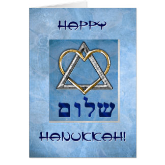 I Love Hanukkah! (Personalized) Card
