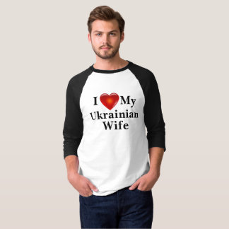 I Love Heart My Ukrainian Wife Tryzub Shirt