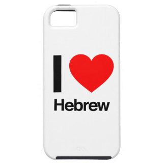 i love hebrew iPhone 5 case