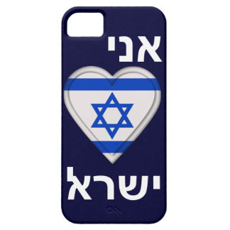 I Love Israel in Hebrew iPhone 5 Cover