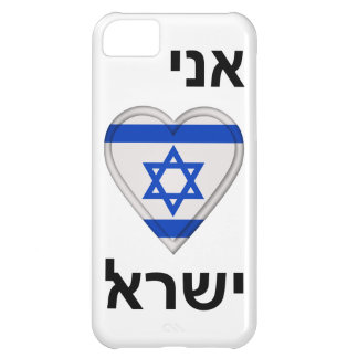 I Love Israel in Hebrew iPhone 5C Covers