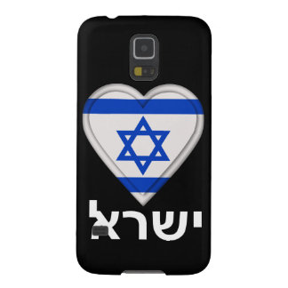 I Love Israel in Hebrew Case For Galaxy S5
