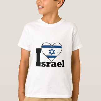 I Love Israel Shirt - with large Flag of Israel