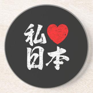 I Love Japan In Japanese Words (Kanji Writing) Beverage Coaster