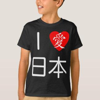 I love Japan Shirt