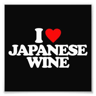I LOVE JAPANESE WINE PHOTOGRAPHIC PRINT