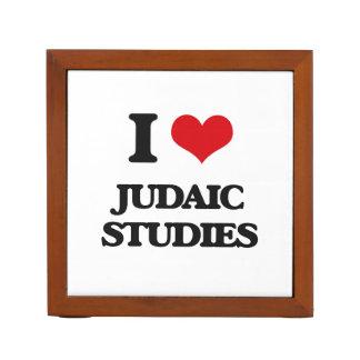 I Love Judaic Studies Pencil/Pen Holder
