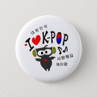 I love k-pop owl vector  art Round Button
