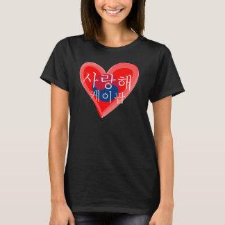 I love K-Pop T-Shirt (Korean Language)