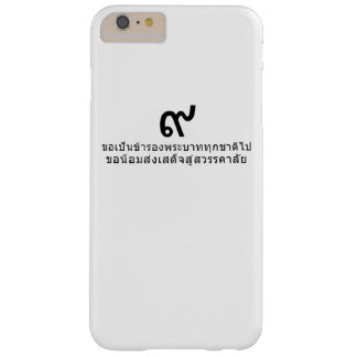 I LOVE KING 9 Always our beloved King 9 Barely There iPhone 6 Plus Case