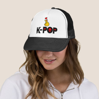 ♥I Love KPop Fabulous Classic Chic All-Over-Print Trucker Hat