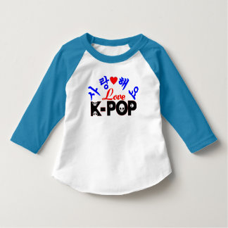 ♪♥I Love KPop Fabulous Toddler Baseball Tee♥♫ T-Shirt