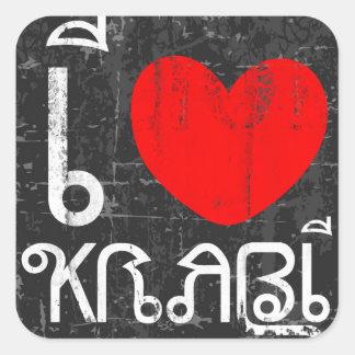 I Love Krabi or I Heart Krabi Square Sticker