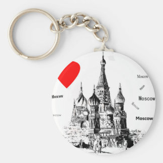 I love Moscow Key Ring