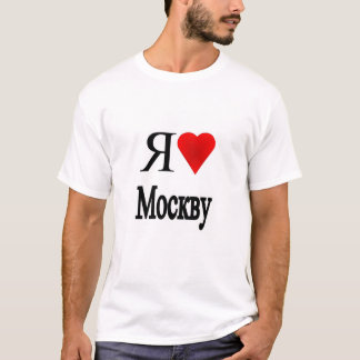 I Love Moscow T-Shirt