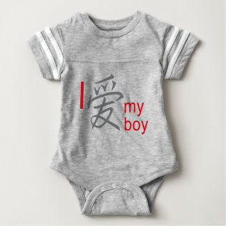 I love my boy baby bodysuit