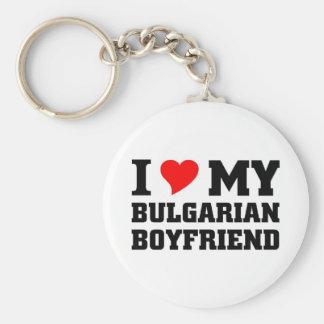 I love my Bulgarian Boyfriend Basic Round Button Key Ring