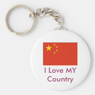 I Love MY Country China Flag Peoples Republic Keychains