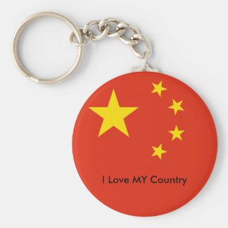 I Love MY Country China Flag Peoples Republic Key Chains