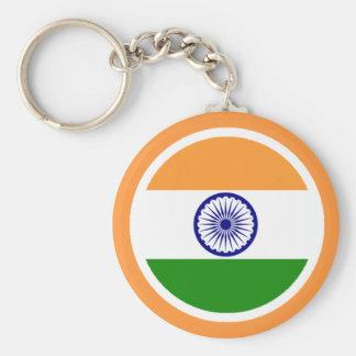 I Love MY Country India Key Chain