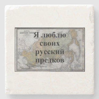 I Love My Russian Ancestors | Custom Coasters