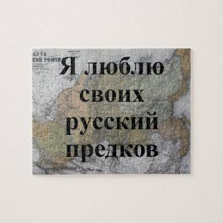 I love My Russian Ancestors | Custom Puzzle