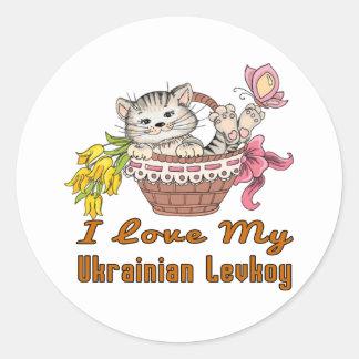 I Love My Ukrainian Levkoy Classic Round Sticker