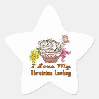 I Love My Ukrainian Levkoy Star Sticker