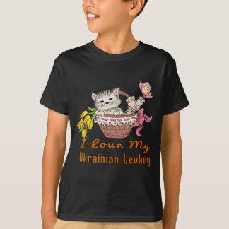 I Love My Ukrainian Levkoy T-Shirt