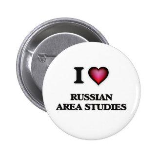I Love Russian Area Studies 6 Cm Round Badge