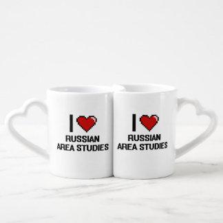 I Love Russian Area Studies Digital Design Couples Mug