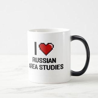 I Love Russian Area Studies Digital Design Morphing Mug