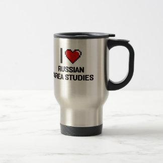 I Love Russian Area Studies Digital Design Stainless Steel Travel Mug