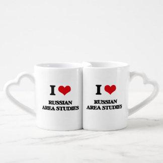 I Love Russian Area Studies Lovers Mug Set