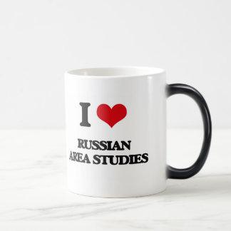 I Love Russian Area Studies Morphing Mug