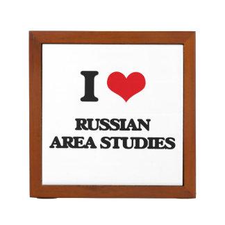 I Love Russian Area Studies Pencil/Pen Holder
