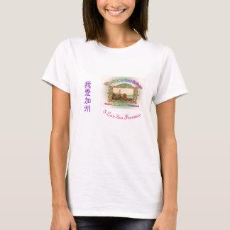 I Love San Fransisco (Lady's T-shirt) T-Shirt