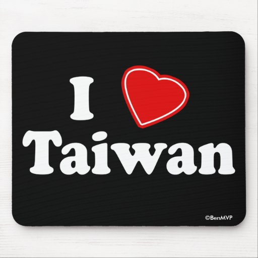 I Love Taiwan Mouse Pads