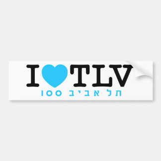 I love Tel Aviv | Sticker