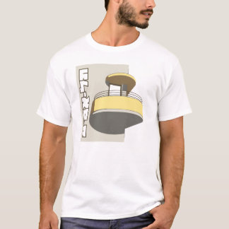 "I love Tel Aviv ""White city"" 
