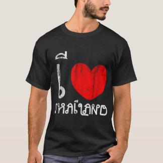 I Love Thailand or I Heart Thailand T-Shirt