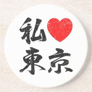 I Love Tokyo In Japanese Words (Kanji Writing) Beverage Coasters
