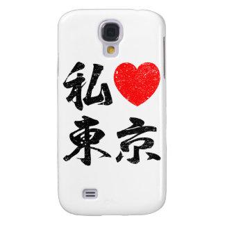I Love Tokyo In Japanese Words (Kanji Writing) Samsung Galaxy S4 Covers