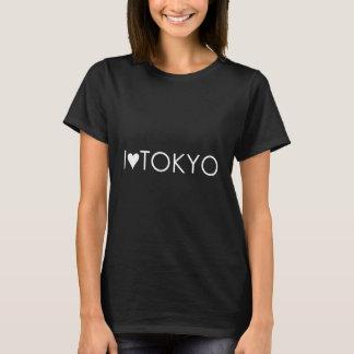 I love Tokyo • Women's Hanes ComfortSoft® T-Shirt